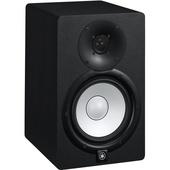 Yamaha HS7 Powered Studio Monitor (Single)