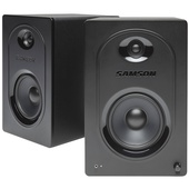 studio monitors rubber monkey nz. Black Bedroom Furniture Sets. Home Design Ideas