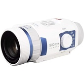 SiOnyx Aurora Sport Colour Night Vision Monocular