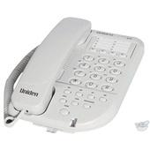 Uniden FP098 Corded Telephone (Ivory)