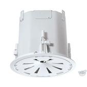 "JBL Control 47C/T 6.5"" 2-Way In-Ceiling Loudspeaker"