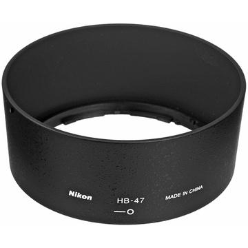 Nikon HB-47 Bayonet Lens Hood for AF-S 50mm f/1.4G