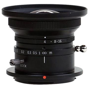 SLR Magic 8mm f/4 Lens