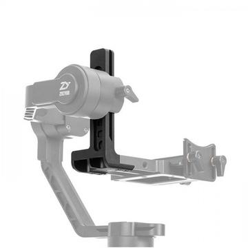 Zhiyun Crane 2 Gravity Adjustment Plate for 1DX