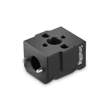 SmallRig 2175 Top Handle Adapter