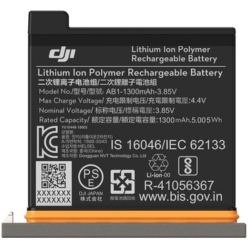 DJI Osmo Action Battery