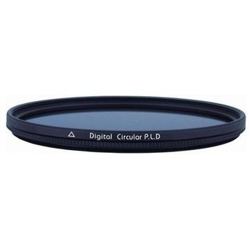 Marumi 77mm DHG Circular Polarizing Filter