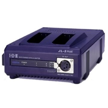 IDX JL-2PLUS 2-Channel Fast Charger