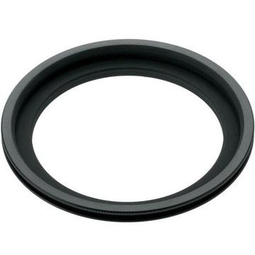 Nikon SY-1-67 67mm Adapter Ring