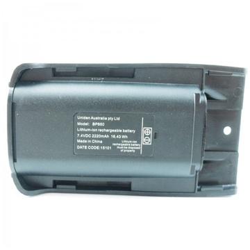 Uniden BP850 Battery Pack