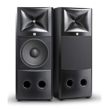 JBL M2 Master Reference Monitor (Single)
