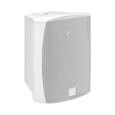 """KEF VENTURA 5B 5.25"""" Weatherproof Outdoor Speaker - Pair (White)"""