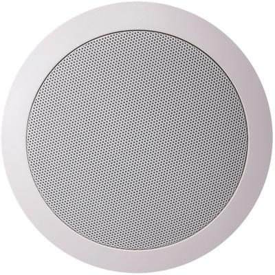 """Audac CS74 Quick-Fit 2-Way 5 1/4"""" Ceiling Speaker (White)"""