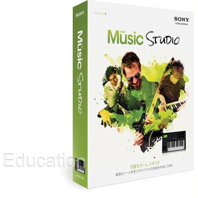 Sony ACID Music Studio Site upgrade (per seat)