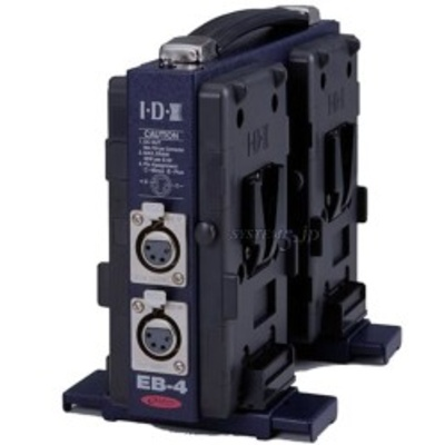 IDX EB-4 V-Mount Power Base Station