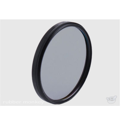 Marumi 27mm Neutral Density x4 Filter