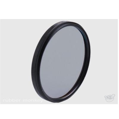 Marumi 58mm Neutral Density x8 Multi Coated Filter