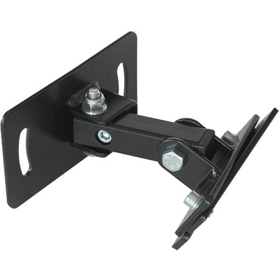 Neumann LH 32 Wall Bracket for KH 120 Monitor (Black)