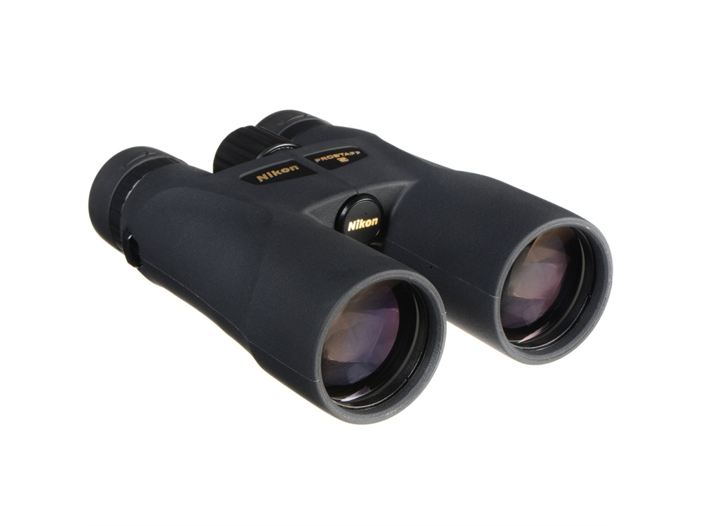 Nikon 10x50 Prostaff 5 Binocular