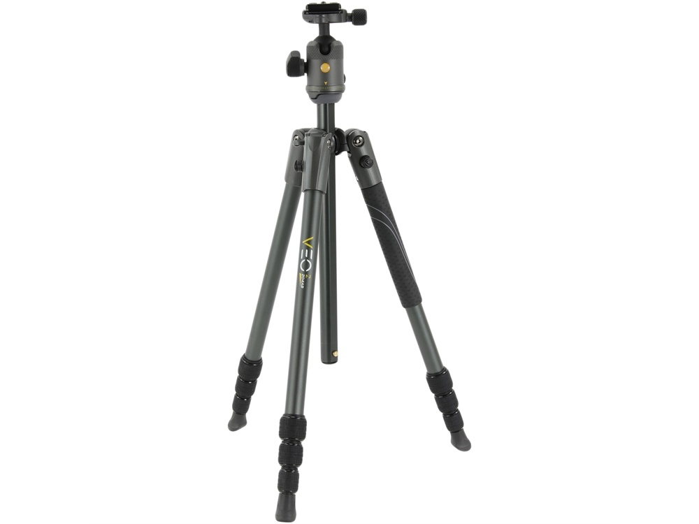 Vanguard VEO 2 204AB Aluminum Tripod with Compact Ball Head (Gray/Black)