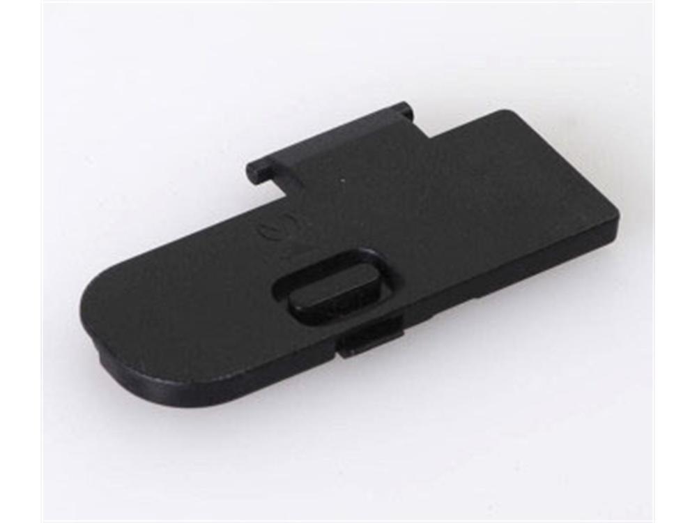 Nikon D5100 Battery Cover Unit
