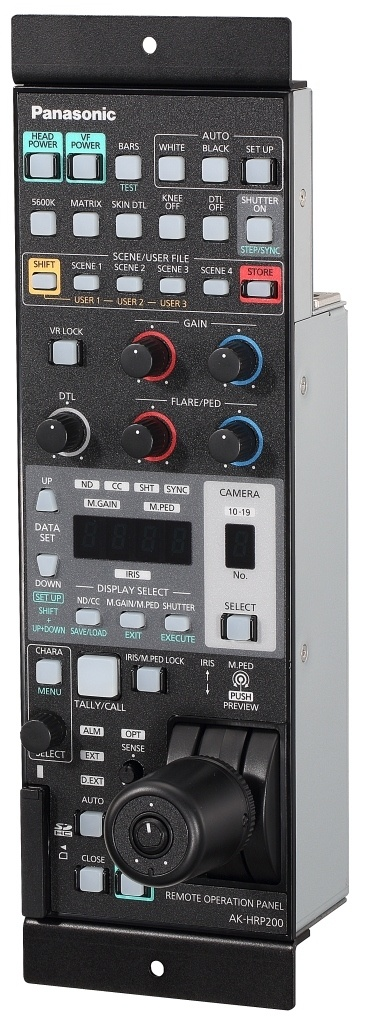 Panasonic AK-HRP200 Remote Operation Panel for Panasonic Cameras