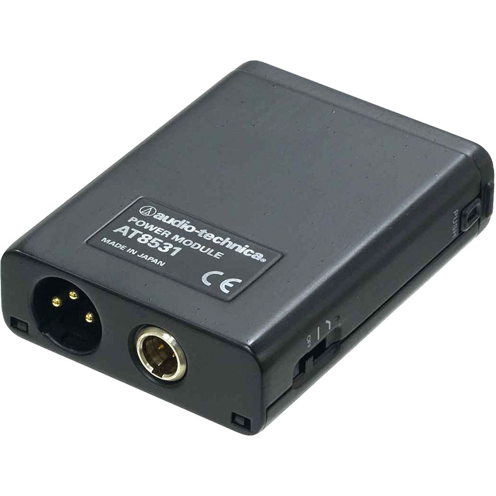 Audio Technica AT8531 In-Line Powering Module