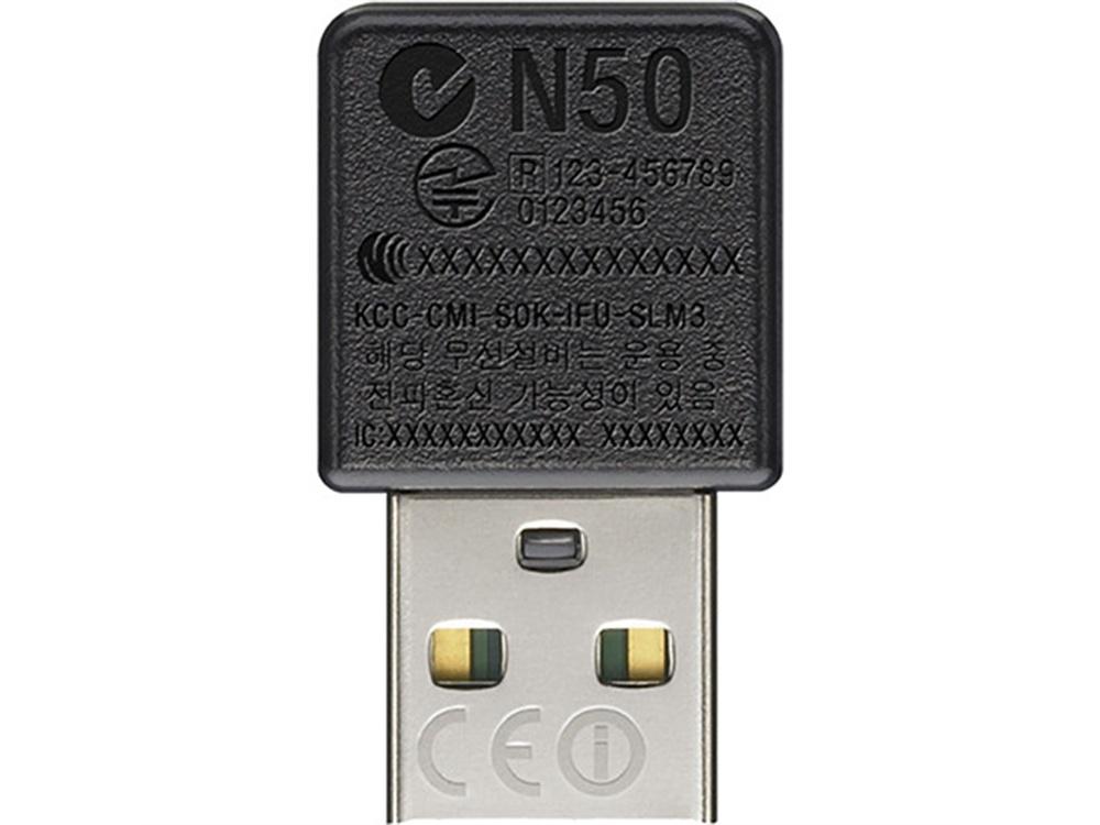 Sony IFU-WLM3 Wireless LAN USB Module