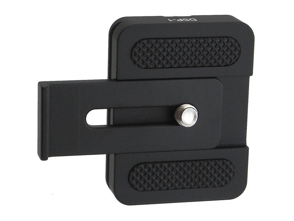 Desmond DSP-1 Quick-Release Plate with Sliding Backstop