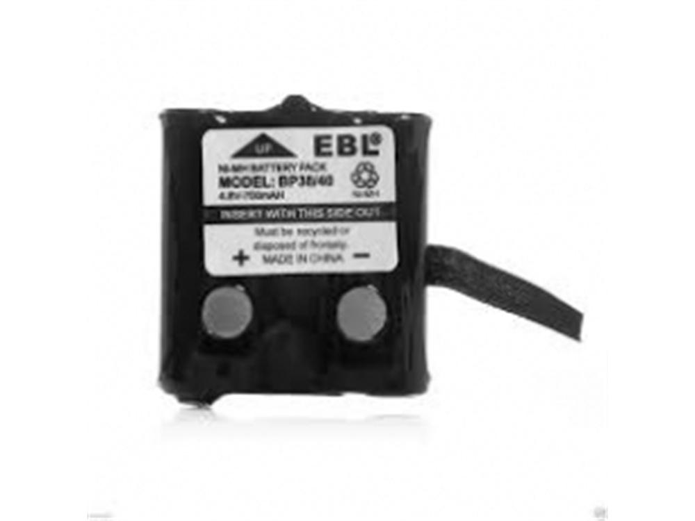 Uniden CBA106 Battery Pack