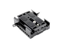 SmallRig 1740 Canon EOS C100/ C100 Mark II/ C300 Mark II/ Sony FS7 Baseplate