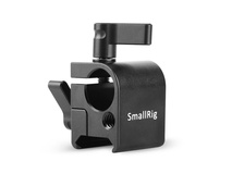 SmallRig 1254 SWAT Nato Rail with 15mm Rod Clamp (Parallel)
