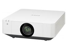 Sony VPLFHZ65 6000-Lumen 3LCD Laser Light Source Projector (White)