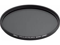 Nikon 95mm Polarizing Filter for AF-S 200-500mm f/5.6E ED VR Lens