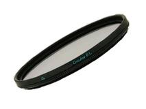 Marumi 55mm Circular Polarizing Filter