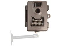 Bushnell Low Glow LED Surveillance Camera