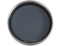 B+W 37mm Digital Pro Circular Polarizer Filter