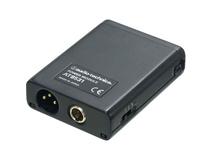 Audio Technica AT8531 In-Line Powering Module