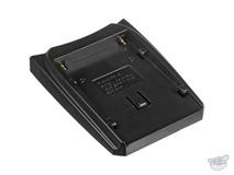 Luminos Battery Adapter Plate for BP-900 Series