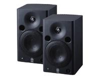 Yamaha MSP5 Studio Powered Speakers (Pair)