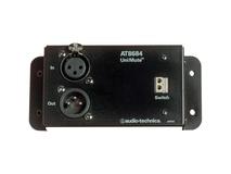 Audio Technica AT8684 Inline Mic Attenuator (Unimute)