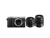 Panasonic GX85 & 14-42mm & 45-150mm Lumix Lens Silver