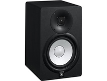 Yamaha HS7 Powered Studio Monitor (Single)