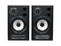 Behringer Digital Monitor Speakers MS40 (Pair)