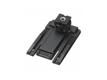 Sony A2011651A Shoe Mount Adapter for URX-P03