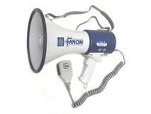 Fanon MV20S Professional Megaphone