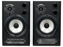 Behringer Digital Monitor Speakers MS40 (Pair)