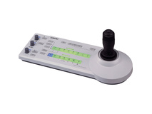 Sony RM-BR300 Joystick Remote Control Panel