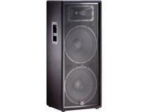 JBL JRX 225 Loudspeaker System