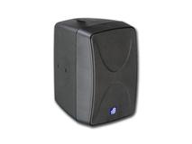 dB K300 Active Speaker